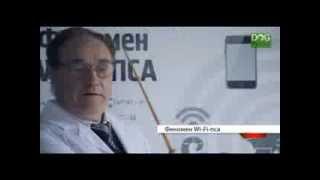 Реклама оператора Интертелеком - Wi-Fi-пес. Мобильный Wi-Fi роутер(, 2013-11-22T07:52:15.000Z)