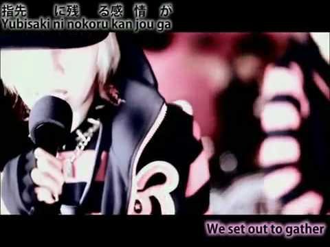 ~LM.C~Punky Heart~English,Romaji&Kanji subs~