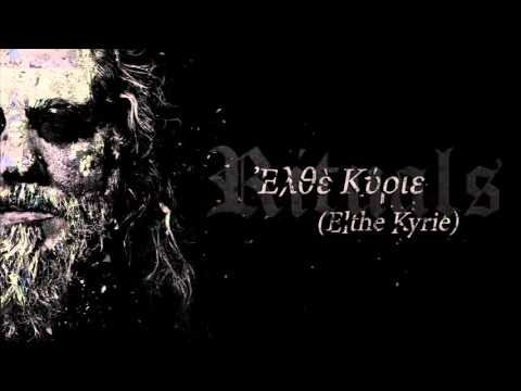 Rotting Christ - Elthe Kyrie