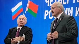 Реакция РФ на угрозы Лукашенко....