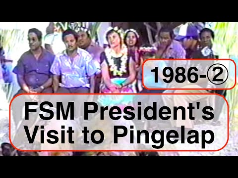 FSM President Tosiwo Nakayama's Visit to Pingelap, 1986 (2)