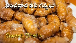 Andhra Sweet Gavvalu Recipe (ఆంధ్ర గవ్వలు)  .:: by Attamma TV .::