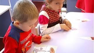 Дидактическая игра в детском саду
