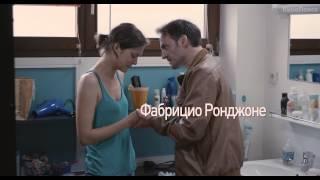 Два дня, одна ночь - Русский трейлер