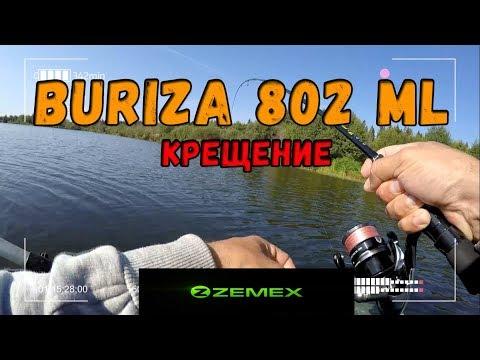 Бюджетный спиннинг Zemex Buriza 802ML. Крещение