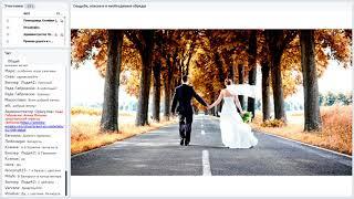 """""""Свадьба. Опасные и необходимые обряды."""" с Алёной Полынь / Конференция"""