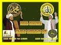 Mantap Full Album Sholawat Nurul Mustofa Terbaru
