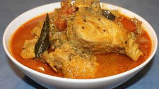Spicy  Fish Curry with coconut milkමාලු කිරටSri Lankan style)