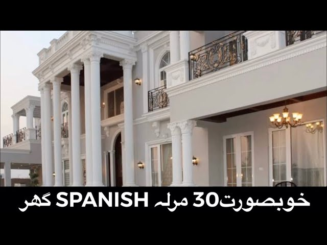 30 MARLA LUXURY BUNGALOW IN DHA PHASE 5 LAHORE - Luxury Houses 🏡 in DHA Lahore