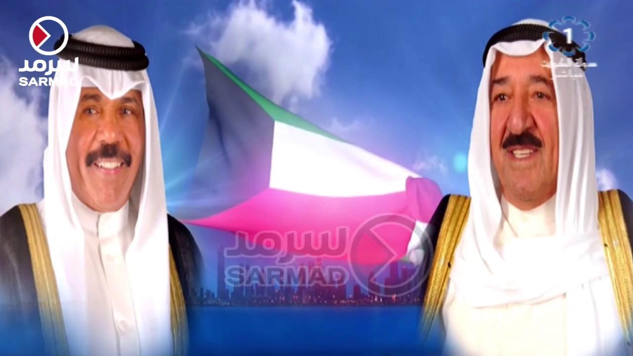 جانب من افتتاح مستشفى جابر الأحمد بحضور سمو الأمير - YouTube