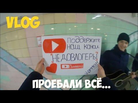 Короли российской недвижимости — 2016: рейтинг Forbes
