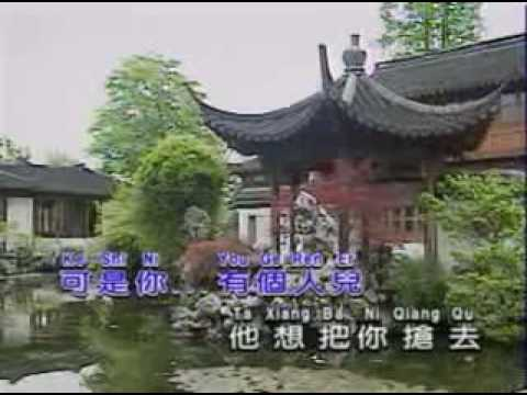 证明我多爱你 Zhen Ming Wo Duo Ai Ni Ver 2