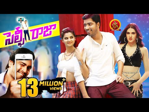 Selfie Raja Movie - Latest Telugu Full...
