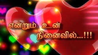 Adi Laddu Kutti Ponnu  ⁄ Tamil Album Song | ரட்ட ஜட போட்ட புள்ள எங்க நீயும் போற புள்ள  பாடல்