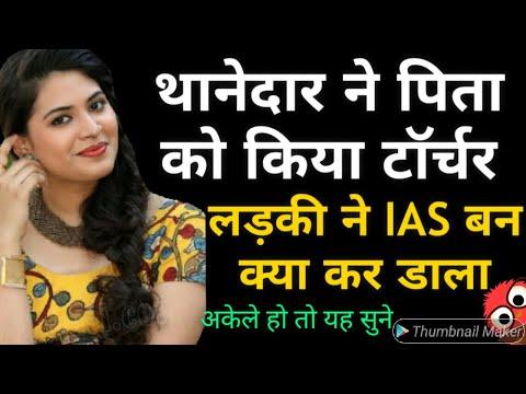 UPSC की चौकाने वाली खबर | Ishq-ए-IAS | अकेले हो यह सुनो | Motivational Video for Exam | ONLY UPSC