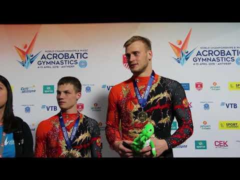 Interview gold medal winners MP - Igor Mishev & Nikolay Suprunov - Russia