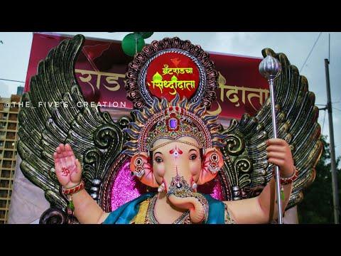 1st-winner-|grant-road-cha-siddhidata-aagman-sohala-2018-|-bappa-morya-song-|-the-five's-creation