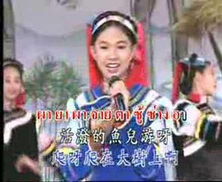MTV Karaoke