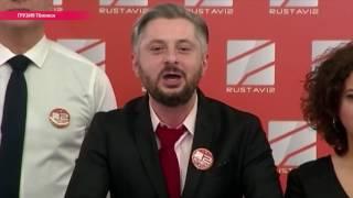 """ЕСПЧ и """"Рустави-2"""""""