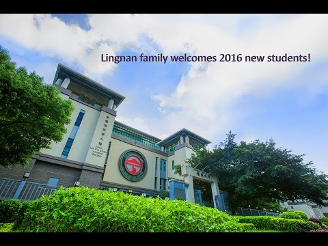 Lingnan family welcomes new students