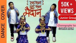 Ek Kaan Dui Kaan Maidaan   Dance cover  Choreography by Samir Mali  Aashish Sachin  Melina Rai