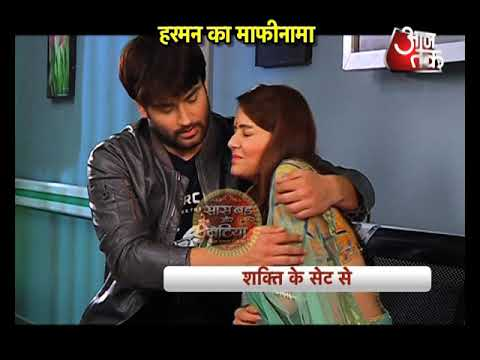 Shakti: Harman & Saumya's All Is Well
