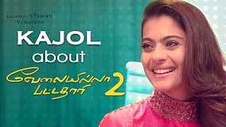 Kajol about Velai Illa Pattadhari 2 | VIP 2 Making Video | Dhanush | Soundarya | V Creations