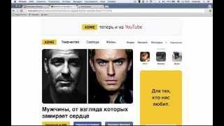 Как Яндекс сливает аудиторию вашего сайта конкурентам