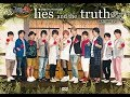 声優イベントDVD企画「人狼バトル lies and the truth~人狼VS王子~」紹介用映像 #人狼バトル