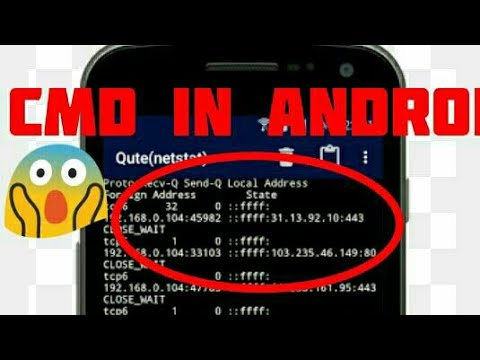 How to use cmd in Android||software techz||-hindi