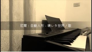 琴譜下載處Piano Sheet https://sites.google.com/view/pianoroomno1/ ...
