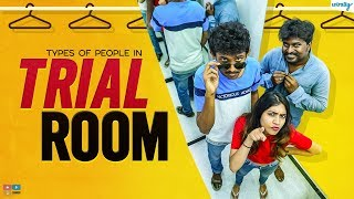 Types of People in Trial Room || Wirally Originals || Tamada Media