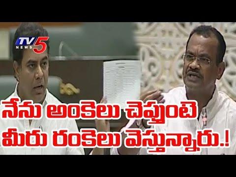 KTR Vs Komati Reddy Venkat Reddy Over Mission Bhagiratha | Telugu News | TV5 News