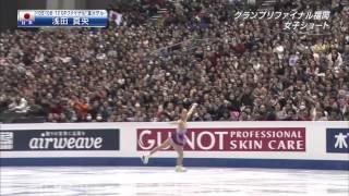 グランプリファイナル福岡2013 女子SP.