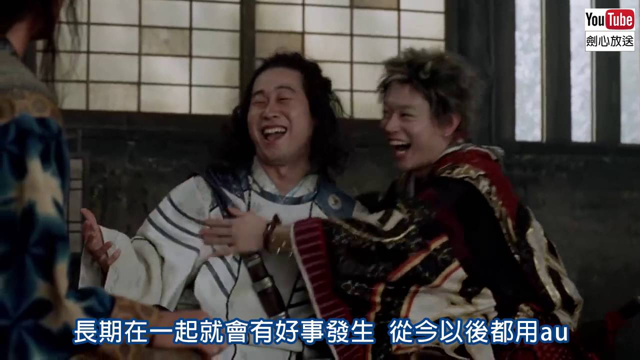 【日本CM】au三太郎一寸法師原來是小桃小浦經典故事關鍵人物? (中字) - YouTube