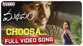 Choosa Full Video Song || Madhanam Songs || Ron Ethan Yohann || Ajay Sai Manikandan