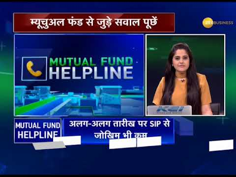 Mutual Fund Helpline: Solve all your mutual fund related queries, May 22, 2018