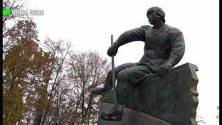 В Москве открыли памятник легенде хоккея Валерию Харламову