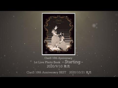 ClariS ライブ写真集「-Starting-」