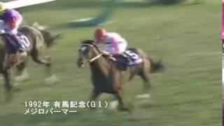 nige no bigaku【Horse racing】 thumbnail