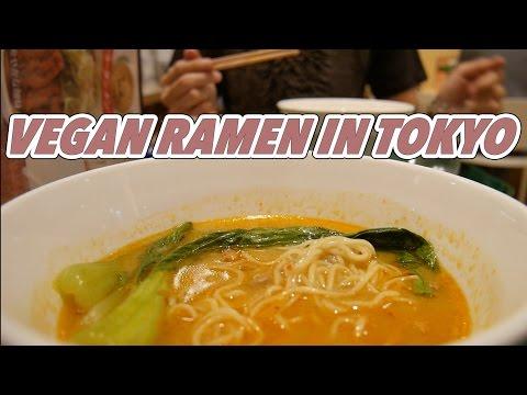 Bacouple Eats Vegan Ramen in Tokyo おいしいビーガンラーメン