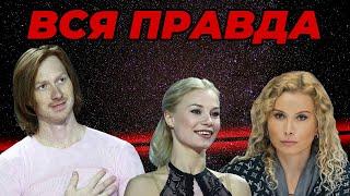 Морозов рассказал о работе с Тутберидзе и переходе в ее группу Этери была не готова