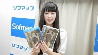 現役女子高生アイドルとして活躍する高橋ひかるさんが、Blu-ray&DVD「...