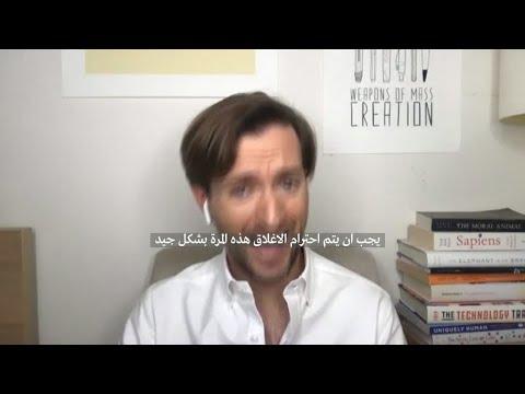 فيروس كورونا: ما هي الدول التي أعادت فرض الحجر الصحي لمواجهة الموجة الثانية؟  - نشر قبل 4 ساعة