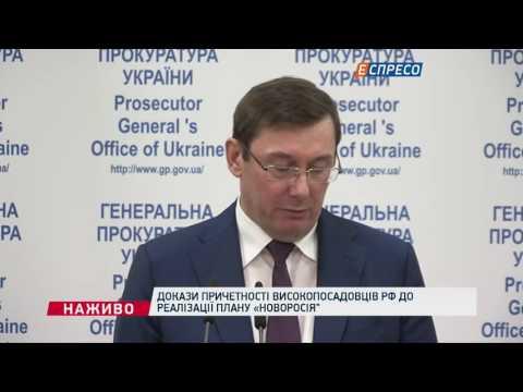 знакомства украине границей