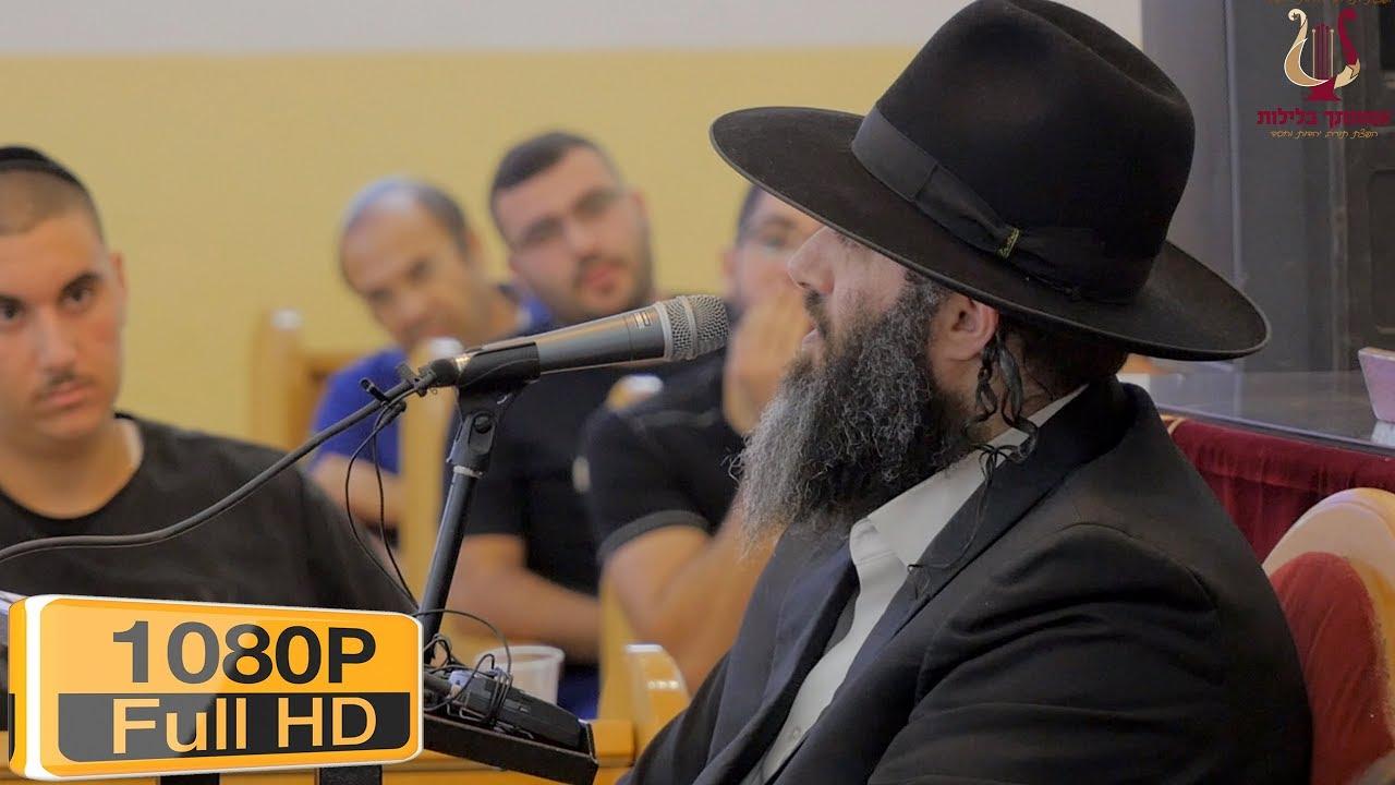 הרב רונן שאולוב בשיעור חשוב ביותר נדיר ויחודי על קדושת בית הכנסת - בית השם  - רמלה 7-10-2019