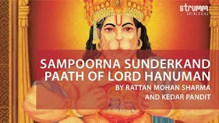 Sampoorna Sunderkand Paath of Lord Hanuman by Rattan Mohan Sharma and Kedar Pandit