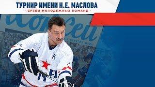 СКА-Варяги : Динамо СПб