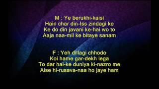 Dil Machal Raha Hai - Khalifa - Full Karaoke