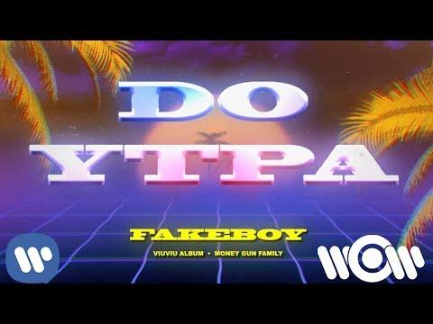 VIU VIU - До утра | Official Lyric Video thumbnail